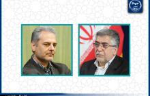 وزیر جهاد کشاورزی در نشست مشترک با رییس جهاددانشگاهی: